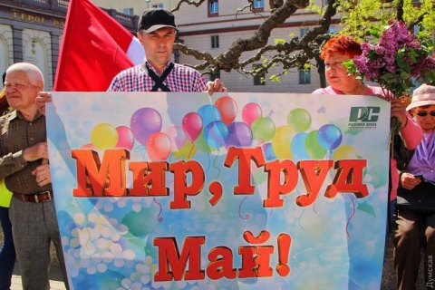 1 May pro-Russian demonstration in Odesa disrupted