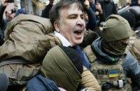 Saakashvili detained in Kyiv