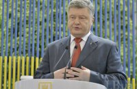 "Poroshenko will meet with the ""big five"" leaders in Warsaw"