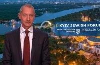 Boris Lozhkin announced the discussion topics at the KJF 2020