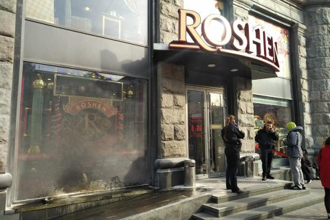 Two confectionery stores set on fire in Kyiv