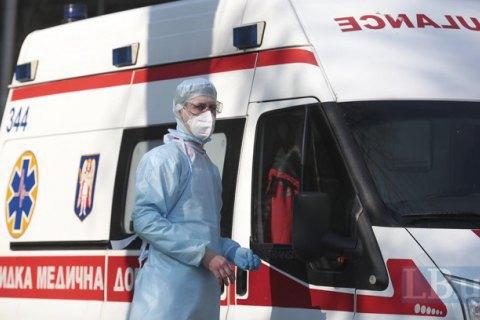 Ukraine reports record daily increase in coronavirus cases