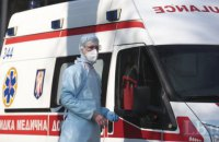 Ukraine reports record daily increase in coronavirus cases