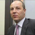Profile: Andriy Parubiiy, Ukrainian parliament speaker