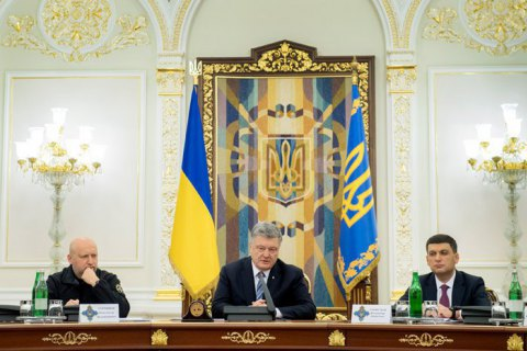 Ukraine rolls out more sanctions against Russians