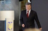 Ukrainian president: Roshen now administered by blind trust