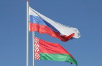Kremlin seeks to clamp Belarus to Russia with provocations - expert
