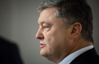 Poroshenko meets Pentagon, NATO chiefs, UK, Polish premiers