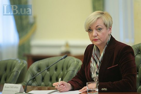 NBU governor expects IMF decision on 1bn-dollar tranche for Ukraine in July