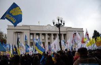 Poroshenko supported demands of rally for political reform
