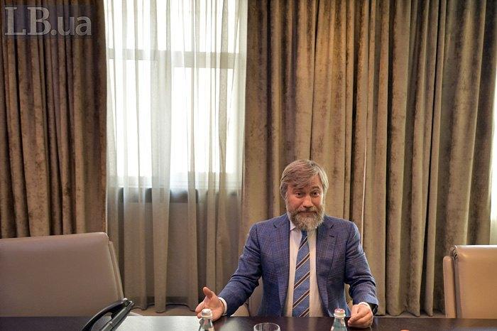 Vadym Novinskyy