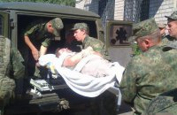 Four Ukrainian troops killed, three wounded in Donbas