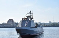 Landing boat for Navy floated out in Kyiv