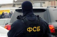 Crimean Tatar arrested over alleged blog post made in 2012