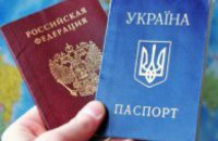 "Operation ""Passport"": why Kremlin wants to grant citizenship to ORDLO residents"