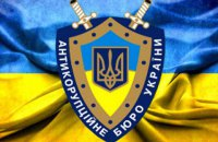 In Spain, court arrested assets of Luhansk judge – NABU