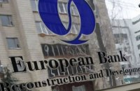 EBRD investments in Ukraine drop 2.5 times