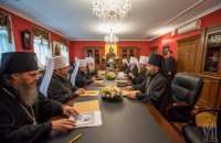 Moscow-run Ukrainian Orthodox Church to stop praying with Constantinople