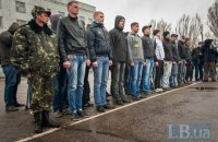 Draft campaign extended in Ukraine