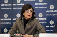 Ukrainian police ordered to make streets safer within month