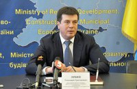 Cabinet postpones discussion of energy emergency plan