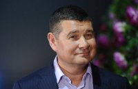 Fugitive gas oligarch is Kremlin's agent of influence - Russian opposition honcho