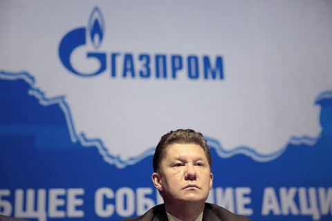 Gazprom lost appeal against AMC fine