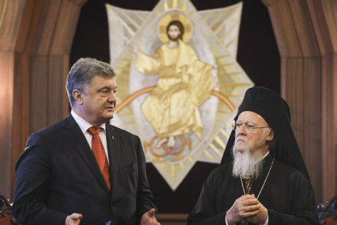 Ukrainian president, Patriarch Bartholomew sign cooperation agreement