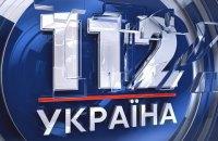 Court of appeal unblocks national regulator's action on 112 Ukraine TV