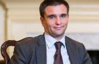 Brexit not to affect EU visa liberalization for Ukraine - diplomat