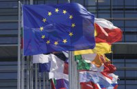EU extends sanctions on Russia over Ukraine