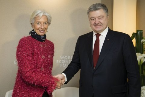 President: it is very important to continue cooperation with IMF in 2018