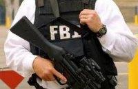 NABU, FBI sign cooperation memo