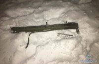 Restaurant in central Kyiv shot at from grenade launcher