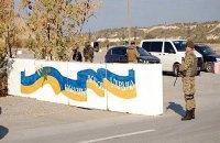 DPR militants confirm seizure of Ukrainian servicemen
