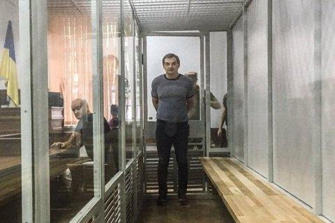 Former Donetsk separatist official starts testifying in Kyiv
