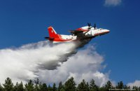 Ukraine to send planes to help Israel tame fires