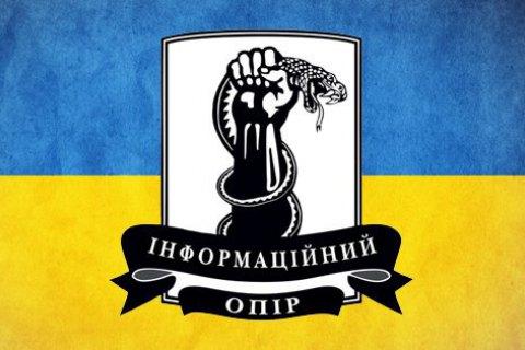 Ukrainian expert says militants step up reconnaissance