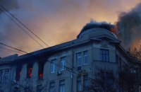 One killed, 28 injured in Odesa college inferno