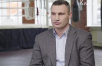 Vitaliy Klitschko admitted to Austrian hospital (UPDATE)