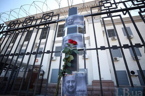Killed journalist's photos taped to Russian embassy fence in Kyiv