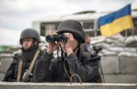 Ukraine gets foreign military aid worth 3bn hryvnyas since 2014