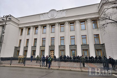 Rada amends in absentia conviction law