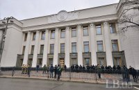 Rada amends in absentia conviction law