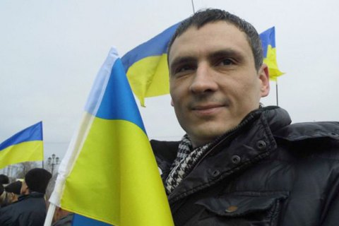 Crimean court softens sentence for Ukrainian activist