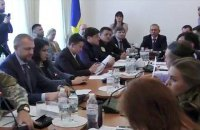 Rada defence committee rejected bill extending special status of Donbas