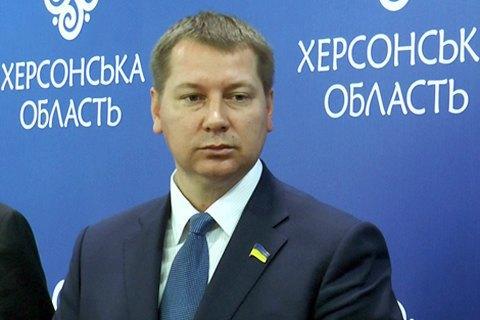 President dismisses Kherson regional governor