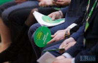 Part of pro-presidential MPs opposes Advisory Council with separatists