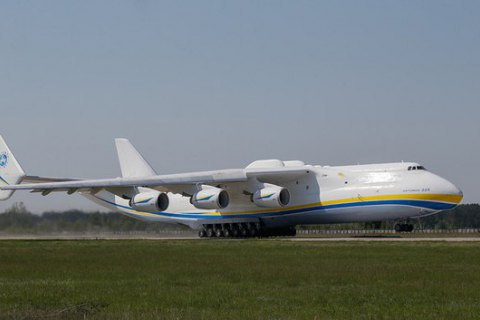 Estonia opens skies to Ukraine
