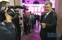 """Poroshenko hopes for """"exponential"""" growth of support before runoff"""